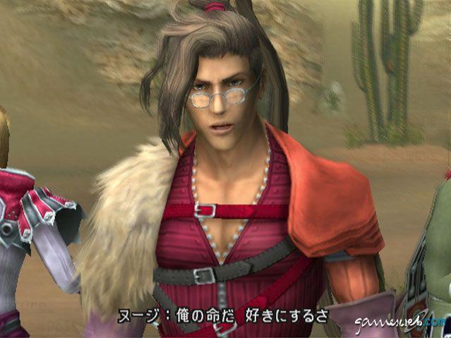 Final Fantasy X-2  Archiv - Screenshots - Bild 17