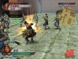 Dynasty Warriors 4  Archiv - Screenshots - Bild 5