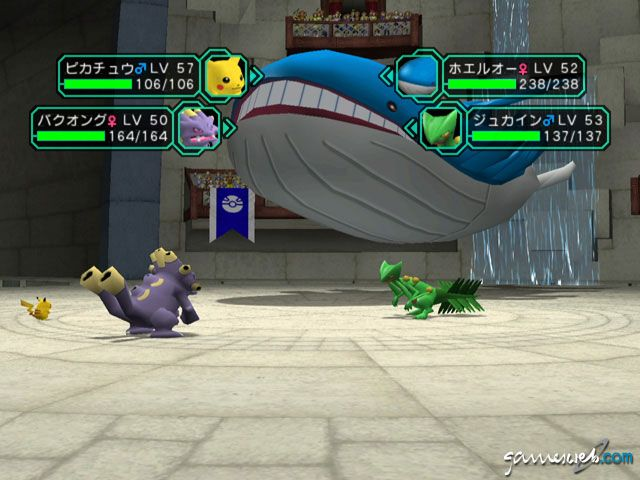 Pokémon Colosseum  Archiv - Screenshots - Bild 18