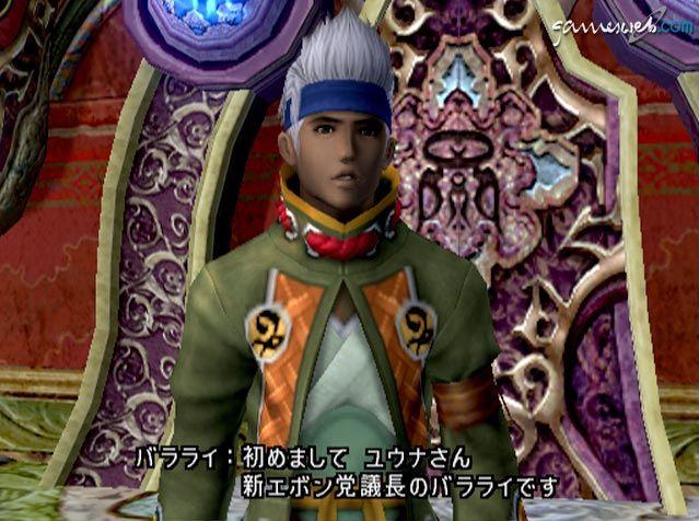 Final Fantasy X-2  Archiv - Screenshots - Bild 7