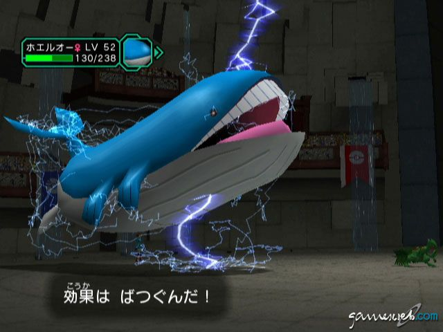 Pokémon Colosseum  Archiv - Screenshots - Bild 24