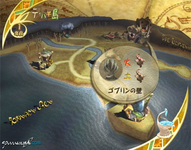 Final Fantasy Crystal Chronicles  Archiv - Screenshots - Bild 15