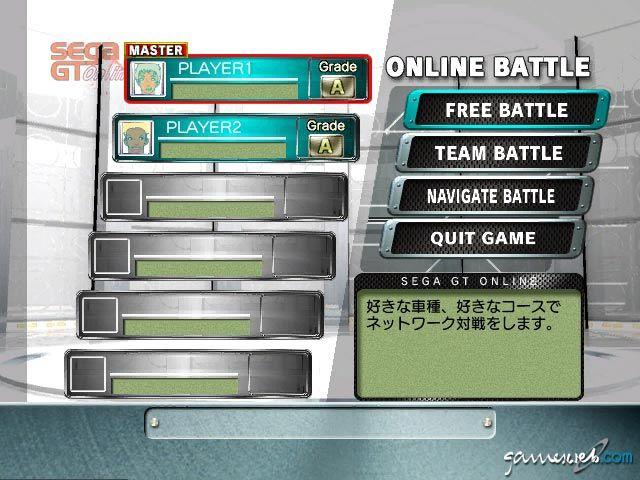 Sega GT Online  Archiv - Screenshots - Bild 2