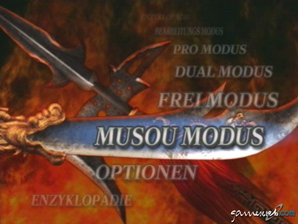 Dynasty Warriors 4 - Screenshots - Bild 8