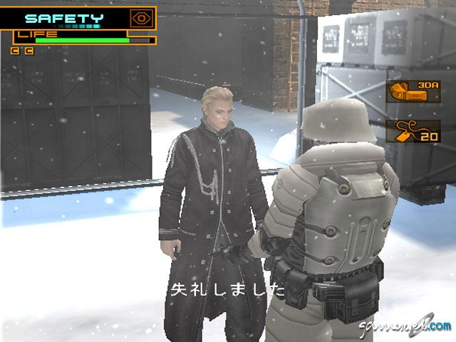 Spy Fiction  Archiv - Screenshots - Bild 3
