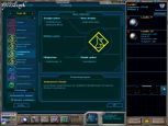 Galactic Civilizations - Screenshots - Bild 15