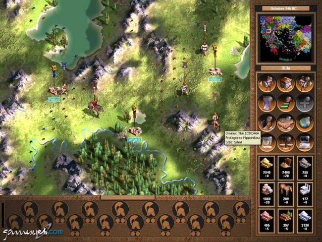 Spartan  Archiv - Screenshots - Bild 29