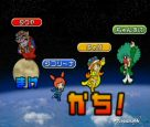 WarioWare, Inc.: Mega Party Games!  Archiv - Screenshots - Bild 23