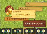 Donkey Konga  Archiv - Screenshots - Bild 17
