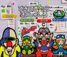 WarioWare, Inc.: Mega Party Games!  Archiv - Screenshots - Bild 14