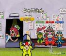 WarioWare, Inc.: Mega Party Games!  Archiv - Screenshots - Bild 11