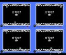 WarioWare, Inc.: Mega Party Games!  Archiv - Screenshots - Bild 27