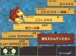 Donkey Konga  Archiv - Screenshots - Bild 12
