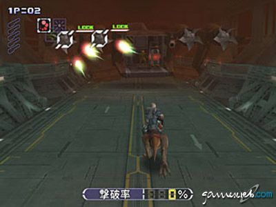 Neo Contra  Archiv - Screenshots - Bild 22