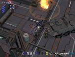 Neo Contra  Archiv - Screenshots - Bild 19