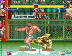 Hyper Street Fighter 2  Archiv - Screenshots - Bild 12