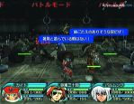 .hack//Infection Part 1  Archiv - Screenshots - Bild 11