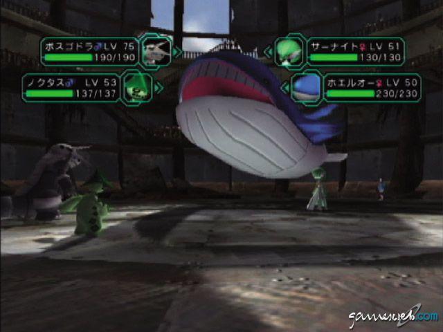 Pokémon Colosseum  Archiv - Screenshots - Bild 4