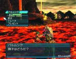 .hack//Infection Part 1  Archiv - Screenshots - Bild 10