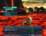 .hack//Infection Part 1  Archiv - Screenshots - Bild 7