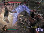 Samurai Warriors  Archiv - Screenshots - Bild 9