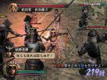 Samurai Warriors  Archiv - Screenshots - Bild 11
