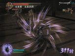 Samurai Warriors  Archiv - Screenshots - Bild 24