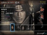 Samurai Warriors  Archiv - Screenshots - Bild 8