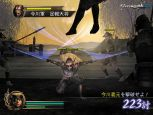 Samurai Warriors  Archiv - Screenshots - Bild 10