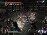 Samurai Warriors  Archiv - Screenshots - Bild 18