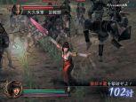 Samurai Warriors  Archiv - Screenshots - Bild 6