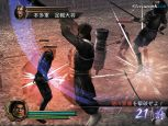 Samurai Warriors  Archiv - Screenshots - Bild 13