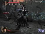 Samurai Warriors  Archiv - Screenshots - Bild 17