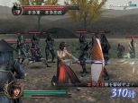 Samurai Warriors  Archiv - Screenshots - Bild 4