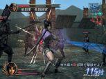 Samurai Warriors  Archiv - Screenshots - Bild 26