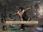 Samurai Warriors  Archiv - Screenshots - Bild 14