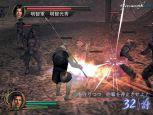 Samurai Warriors  Archiv - Screenshots - Bild 3