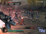Samurai Warriors  Archiv - Screenshots - Bild 5