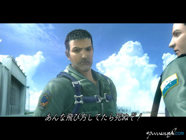 Ace Combat: Squadron Leader  Archiv - Screenshots - Bild 52