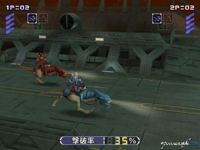 Neo Contra  Archiv - Screenshots - Bild 14