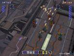 Neo Contra  Archiv - Screenshots - Bild 13