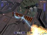 Neo Contra  Archiv - Screenshots - Bild 12