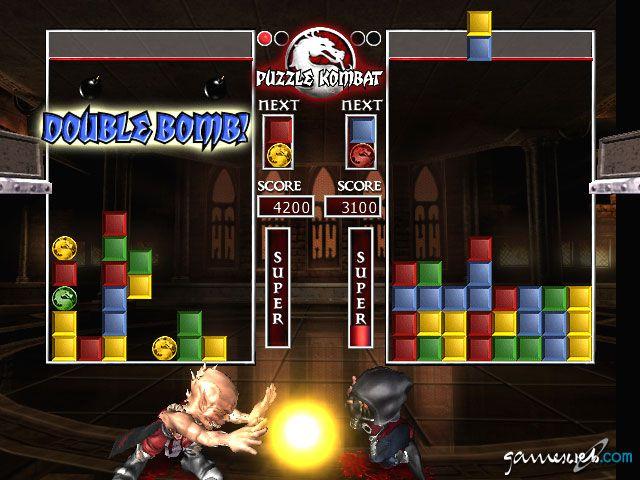 Mortal Kombat: Deception  Archiv - Screenshots - Bild 21