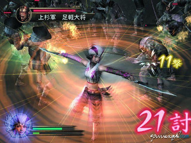 Samurai Warriors  Archiv - Screenshots - Bild 28