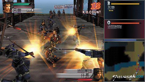 Dynasty Warriors - Screenshots - Bild 5