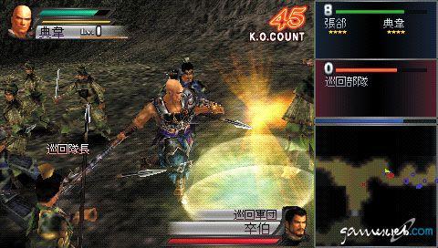 Dynasty Warriors - Screenshots - Bild 2