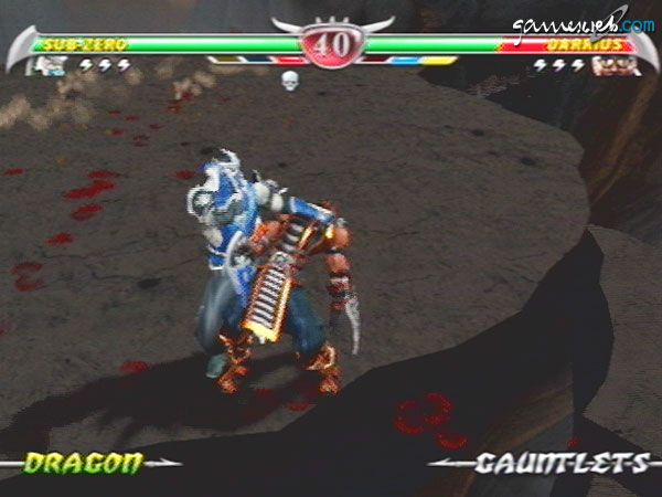 Mortal Kombat: Deception  Archiv - Screenshots - Bild 13