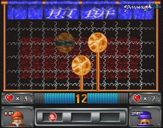 Sega Classics Collection  Archiv - Screenshots - Bild 12