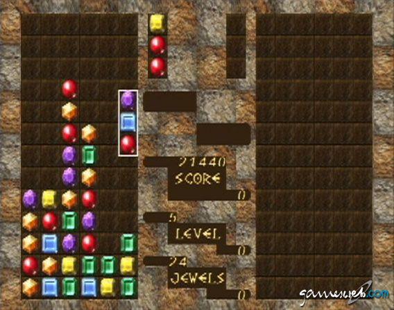 Sega Classics Collection  Archiv - Screenshots - Bild 14