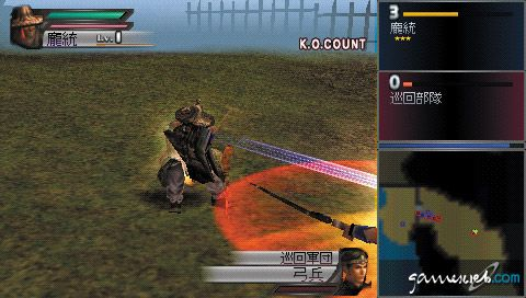 Dynasty Warriors - Screenshots - Bild 4